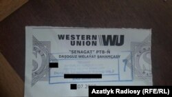 Квитанция на перевод денег из Туркменистана через Western Union