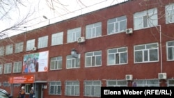 Здание компании «АрселорМиттал Темиртау» (АМТ).