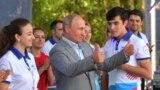 Russia -- Vladimir Putin at Mashuk youth forum