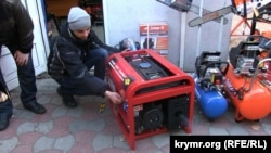 Продажа генераторов в Симферополе