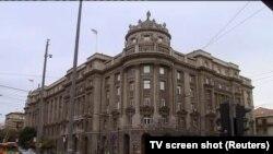 Министерството за надворешни работи на Србија во Белград