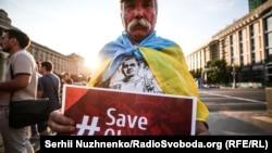 100 дней поддержки: Как мир требовал освободить Сенцова (фотогалерея)