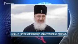 Видеоновости Кавказа 27 января