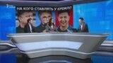 Вибори-2019 і нова заява Путіна. На кого робить ставку Кремль?