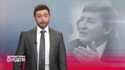 План Медведчука – победа Ахметова. Как олигарх пытается вернуть Донбасс