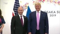 Трампу Путин дар Ҷопон гуфтугӯ карданд