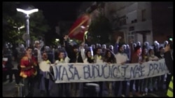 Antigovernment Rally Held In Montenegro