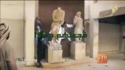 """""""Исламское государство"""" громит древние произведения искусства"""