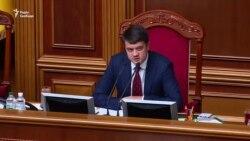 Рада ухвалила закон про імпічмент президента – відео