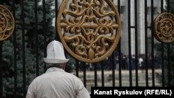 Жогорку Кеңеш. Бишкек, 7-октябрь, 2020-жыл.