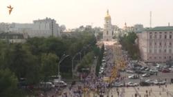 Близько 15 тисяч вірян УПЦ КП взяли участь у хресній ході (відео)