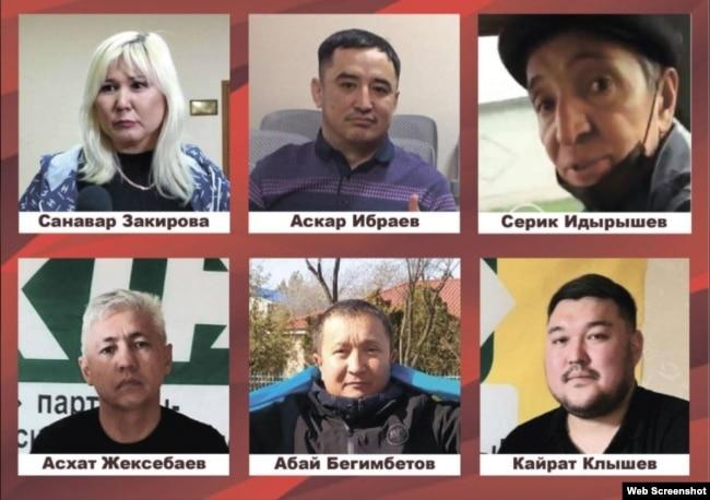 Включенные в обновленный список политзаключенных активисты.
