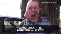 """Марат Юнысов: """"Үземне инвалид итеп хис итмим"""""""