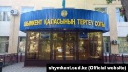 У здания следственного суда в городе Шымкенте.