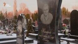 «Кіборг» Ігор Брановицький. Яким був і як загинув (відео)