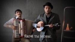 Беларусы адзначаюць Каляды двойчы. Песьня ад Андруся Такінданга