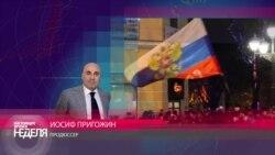 """В России создается патриотический """"Госконцерт"""""""