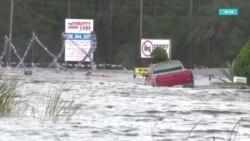 На Америку обрушился ураган «Ида»