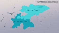 Битвы на границах: из-за каких участков спорят Кыргызстан и Таджикистан