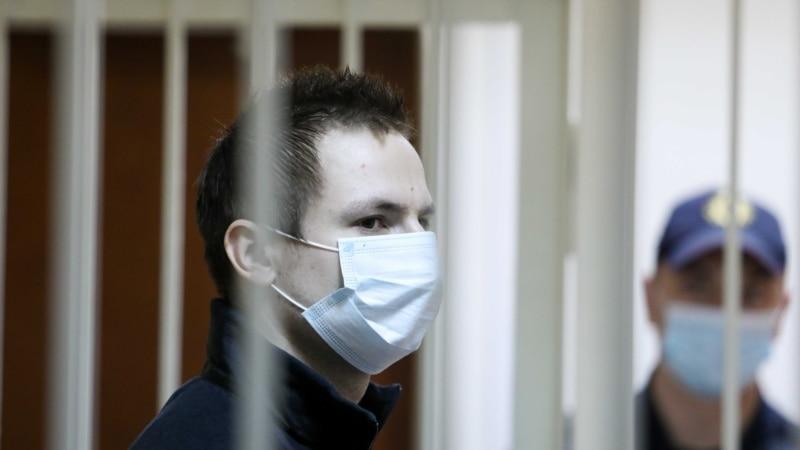 Минского музыканта приговорили к 6 годам колонии за участие в протестах