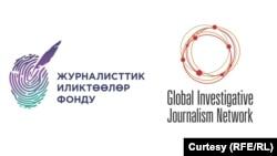 Логотипы Фонда расследовательской журналистики и GIJN – Глобальной сети журналистов-расследователей.