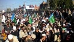 Protesta kundër devijimit të investimeve në Pakistan