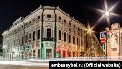 Амбасада Рэспублікі Беларусь у Раcсейскай Фэдэрацыі, ілюстрацыйнае фота
