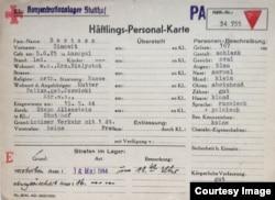 Лагерная карточка Бартоша Зимовита с отметкой о его казни, 16 мая 1944 года в 18 часов 42 минуты