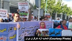 Labor day protest in Tehran, Iran. May 1, 2019. FILE PHOTO