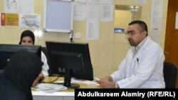 طبيب في البصرة