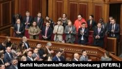 Попередній уряд Олексія Гончарука