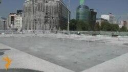 Фонтана - прскалка на плоштад Македонија