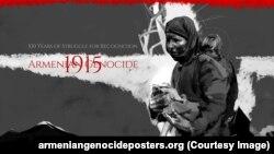 پوستری به یاد صدمین سالگرد نسلکشی ارمنی ها