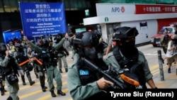 چین کې مظاهره