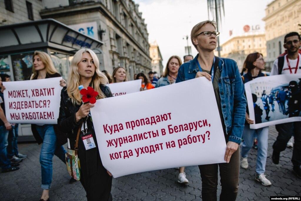 Марына Золатава падчас пратэсту журналістаў супраць незаконных затрыманьняў. 3 верасьня 2020 года