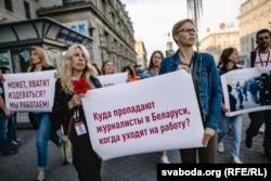 Maryna takes part in a march of solidarity of journalists in Minsk in September 2020.