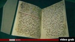 Кадр видео, на котором отображен фрагмент манускрипта, возраст которого, предположительно, составляет по меньшей мере 1370 лет.