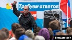 Митинг сторонников Навального. Архивное фото