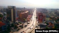 Город Приштина.