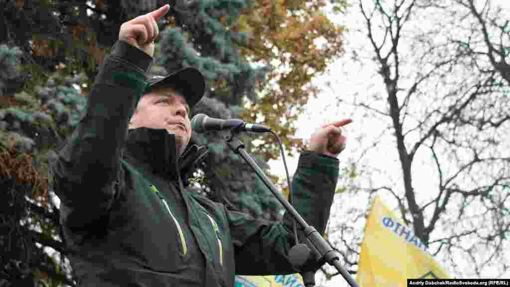 Олег Ляшко під час виступу
