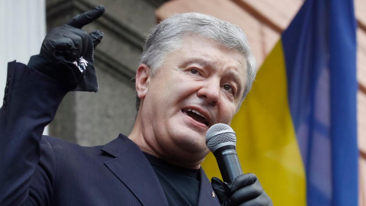 У Порошенко назвали «фальсификатом» обнародованы записи Деркачом