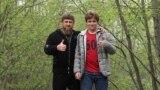 Рамзан Кадыров и Мика Песков