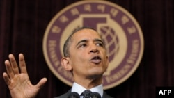Барак Обама дар Сеул