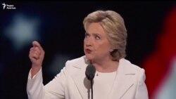 Хиллари Клинтон стала кандидатом в президенты США