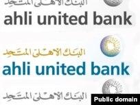 بزرگترین بانک بحرین معامله با ایران را متوقف کرد