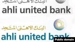 بانک اهلی یونایند، بزرگترین بانک کشور بحرین است.