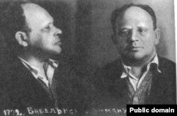 Rusiya - yazıçı Isaak Babel, KQB (NKVD) arxivi, 1939