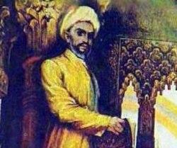 Balasaqunlu Yusuf