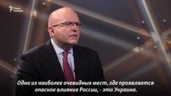 """""""Россияне расплачиваются за то, что делает их правительство"""""""