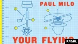Обложка книги Пола Майло